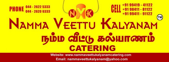 Veg Catering Services In Chennai | Book Brahmin Caterers Online