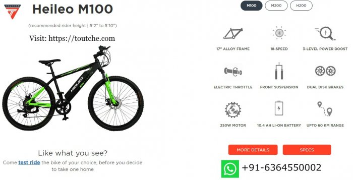Electric Bicycle In Bangalore - Toutche