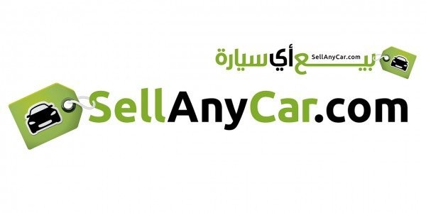 Largest Platform to Sell Used Cars in Saudi Arabia – SellAnyCar