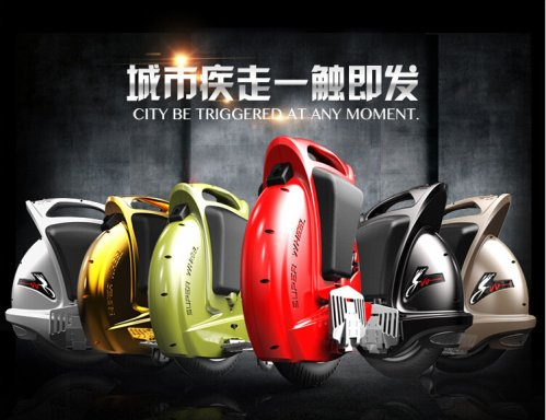 2015 China Newest Electric Scooter Auto Scooter Powered Self Balance Unicycle with CE!