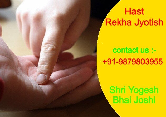 Ambika Jyotish – Famous Astrologer in Ahmedabad